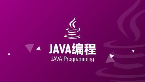 (SLT)Java编程-NJ07